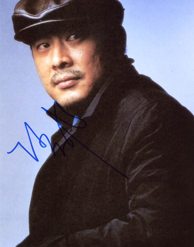 Park Chan-wook Signed Photo