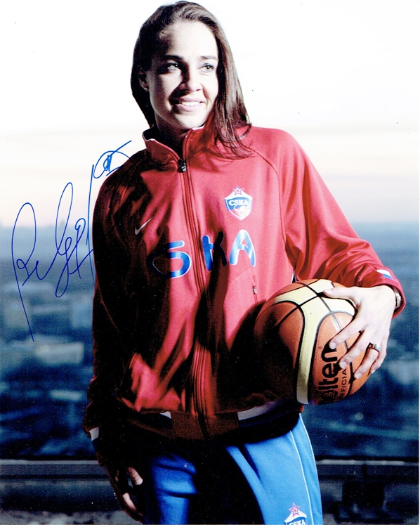 Becky Hammon Signed Photo