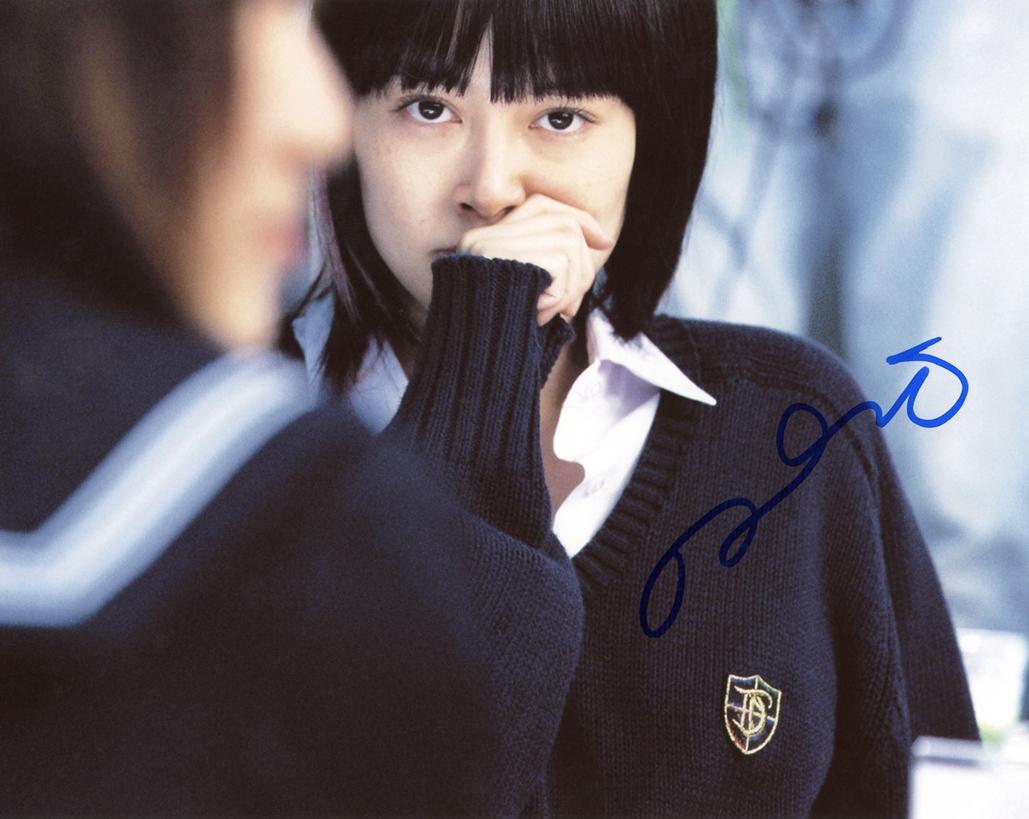 Rinko Kikuchi Signed Photo