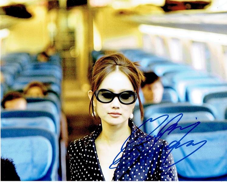 Youki Kudoh Signed Photo