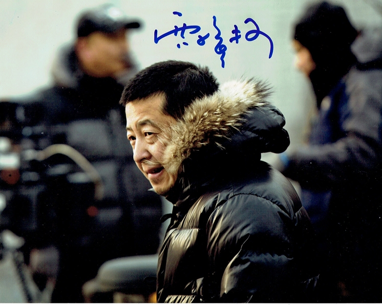 Jia Zhangke Signed Photo